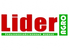 On our products in Moldavian's LIDER