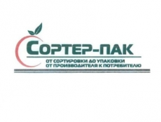 Sorter - Pack Official representative of Sorter in Ukraine