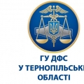 Conference on prospects for the development of horticulture in Ukraine