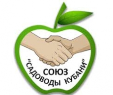 Meeting of the Association of Kuban Fruit Farmers June 8th, 2018