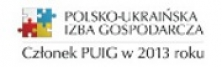 A participation certificate for Sorter issued by Polish-Ukrainian Chamber of Commerce.